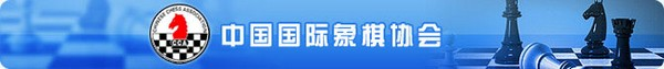 China Championships 2012