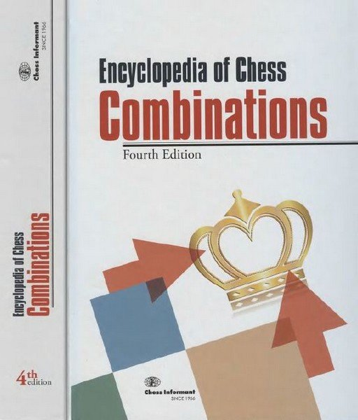 Encyclopedia of Chess Combinations - download book