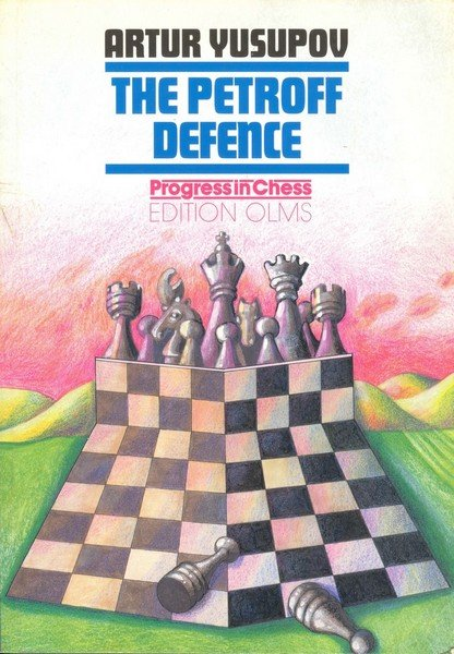 The Petroff Defence, Yusupov - free download book