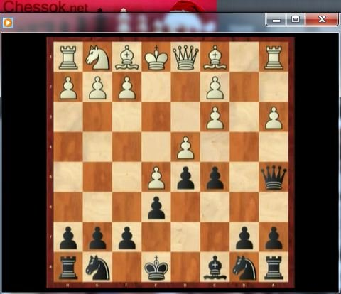 French defence. Variation 1.e4 e6 2.d4 d5 3.Nc3 Bb4 4.e5 c5 5.a3 Bc3 6.bc Qa5!