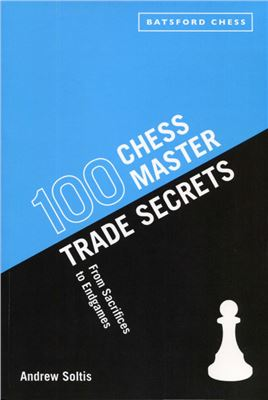 100 Chess Master Trade Secrets - download book
