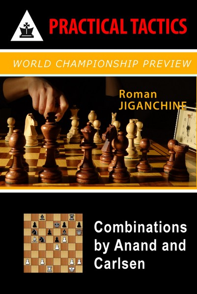 World Championship Preview, Combinations by Anand and Carlsen