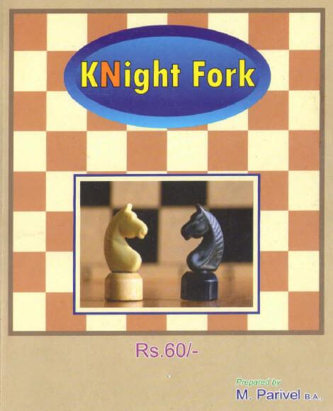Knight Fork