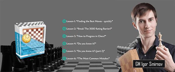 Quick Success in Chess! (Lessons 1-6), Igor Smirnov