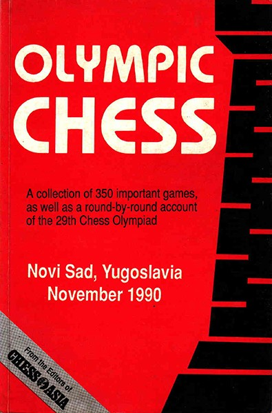 Olympic Chess 1990