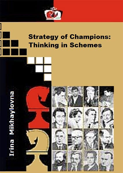 Strategy of Champions: Thinking in Schemes