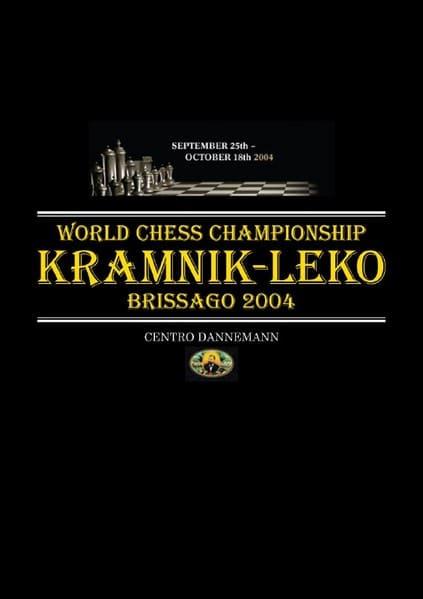 World Championship Kramnik vs Leko in Brissago (2004)